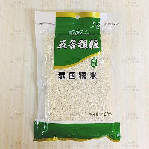 Xijiale Thai Glutinous Rice 400g 喜家乐泰国糯米400g