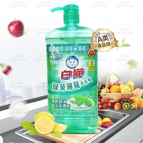 Dishwashing liquid 白猫绿茶薄荷洗洁精458g