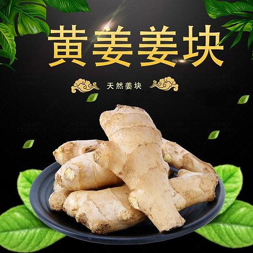 Ginger 生姜250g