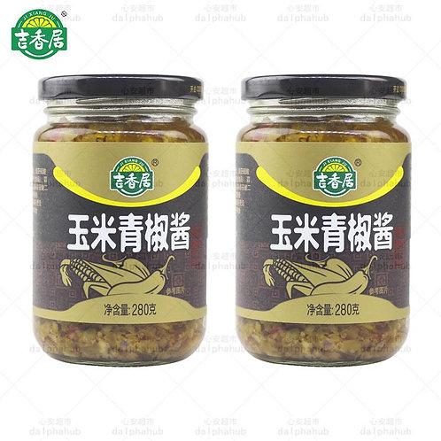 Corn and green pepper sauce 吉香居玉米青椒酱280g