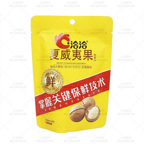 Qiaqia Macadamia 洽洽夏威夷果奶香味108g