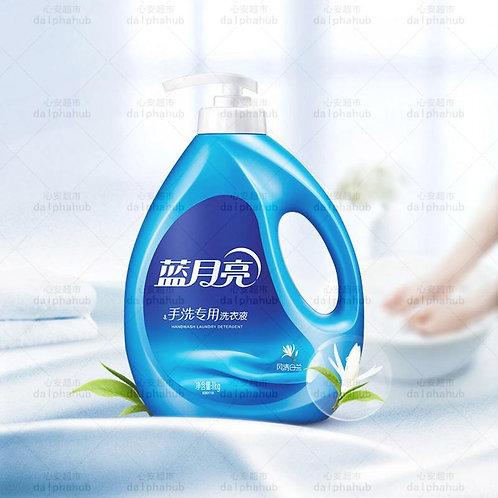 Laundry Detergent 蓝月亮风清白兰手洗专用洗衣液1千克
