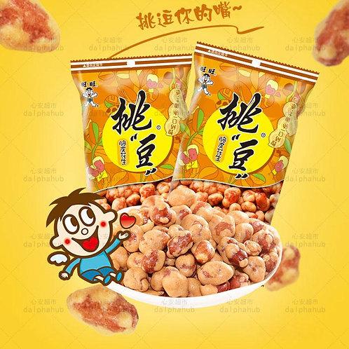 Wangwang Crispy Peanuts 旺旺挑豆脆皮花生50g