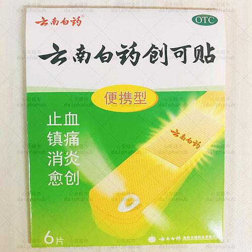 Band aid 云南白药创可贴(6片)