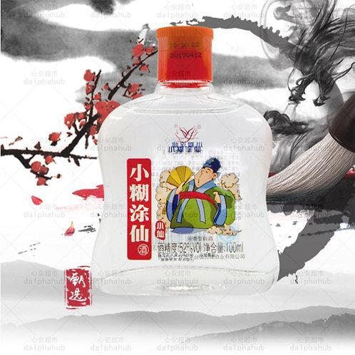 chinese wine 小糊涂仙酒52度100ml