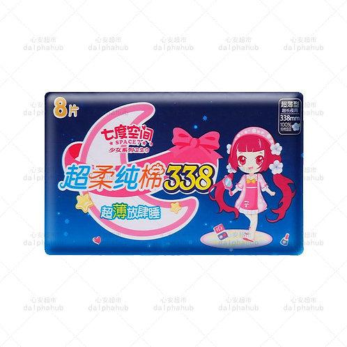 Super soft cotton 338MM 10 pieces 七度空间超柔纯棉338mm10片