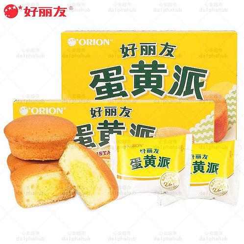 Egg yolk pie 好丽友蛋黄派6枚装138g