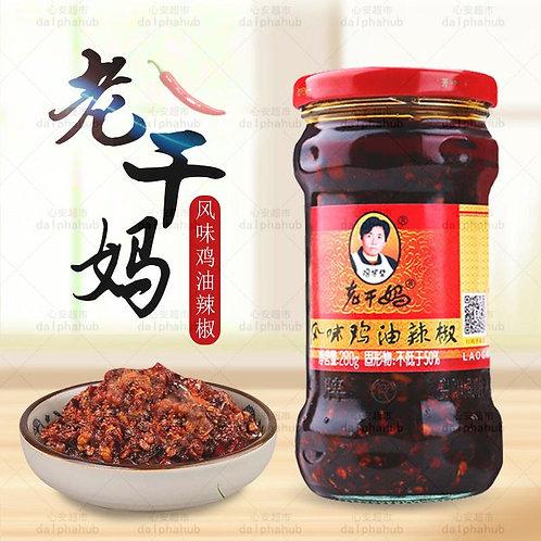 Laoganma chilli sauce 老干妈风味鸡油辣椒280g