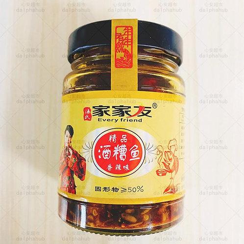 Fish sauce with distiller's grains 家家友酒糟鱼酱230g