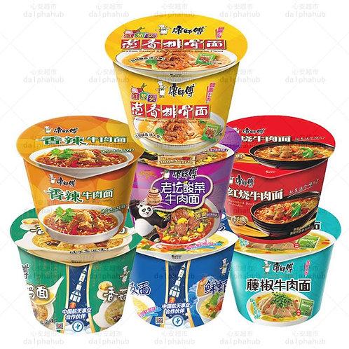 Kang Shi Fu instant noodles bucket 康师傅多口味桶面