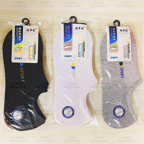 Foot socks 隐形男船袜(每双)