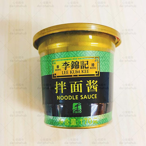 LEE KUM KEE noodle sauce 李锦记拌面酱170g