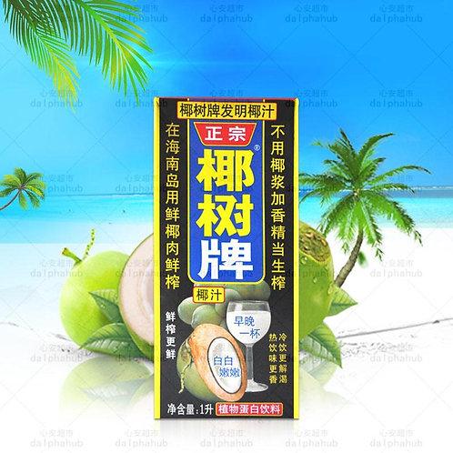 Coconut Juice 椰树天然椰子汁纸盒装1L