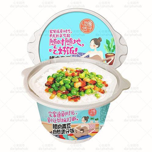 Self heating pot rice meal 吃货圈子菌菇牛肉自热煲仔饭