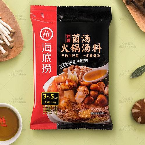 Haidilao Mushroom Soup Hot Pot Soup 110g 海底捞菌汤火锅汤料110g