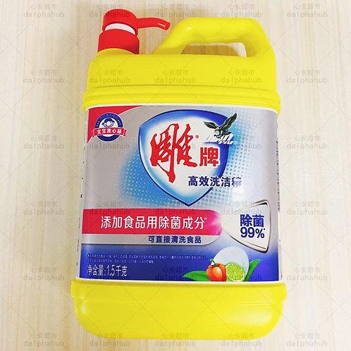 diaopai dishwashing liquid 雕牌高效洗洁精1.5Kg