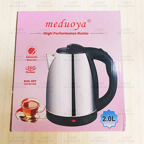 Water Heating Kettle 2L 烧水壶2升