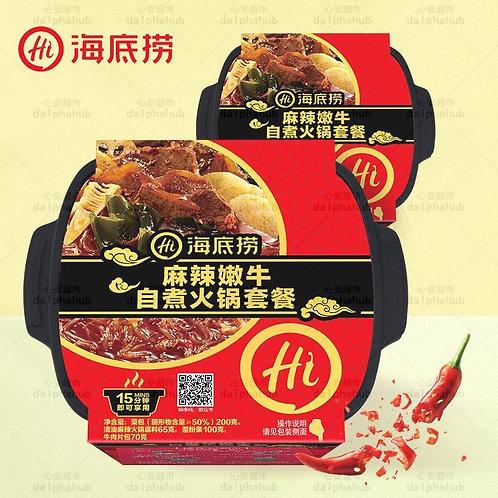 Haidilao spicy tender beef self-cooking hot pot set 海底捞麻辣嫩牛自煮火锅套餐