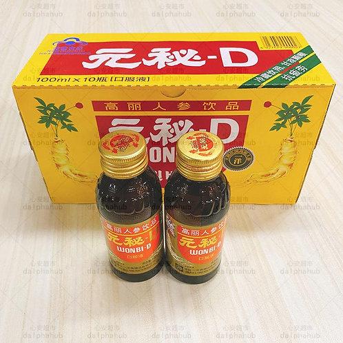 Wong Bi - D Ginseng Drink 元秘-D高丽人参饮品100ml