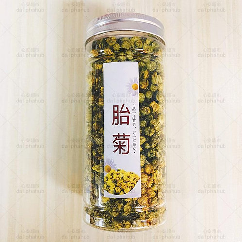 king of chrysanthemum 胎菊王