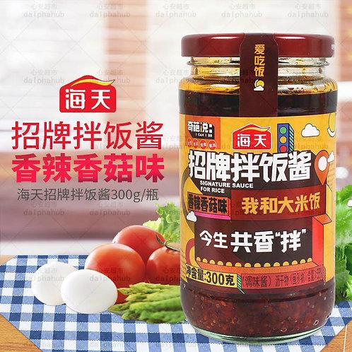 Bibimbap sauce 海天招牌拌饭酱300g
