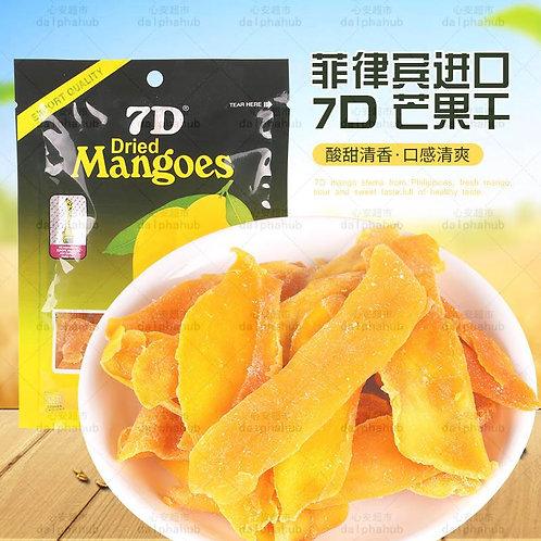 Dried mango 菲律宾宿务CEBU 7D芒果干蜜饯特产100g