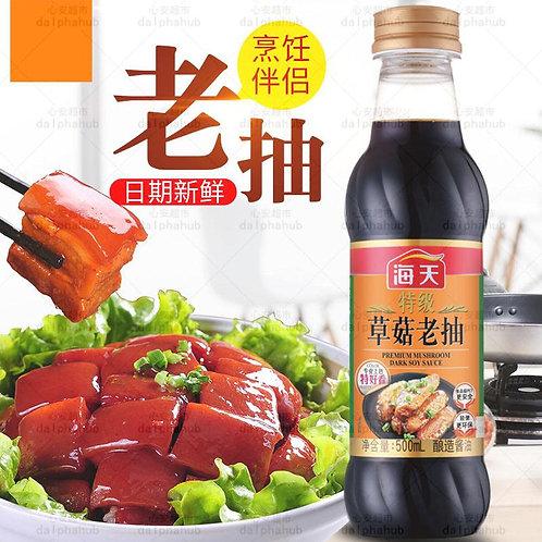 straw mushroom thick soy sauce 海天特级草菇老抽500ml