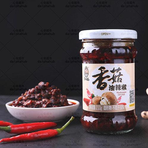 Laoganma chilli sauce 老干妈香菇油辣椒210g