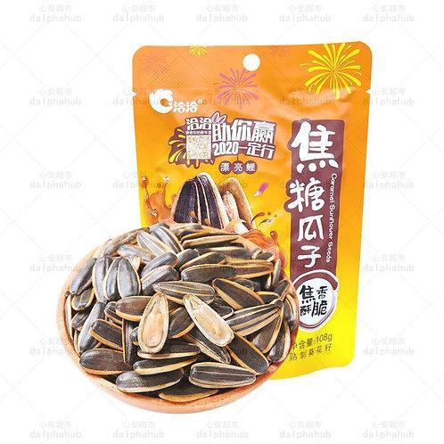 Caramel melon seeds 洽洽焦糖瓜子108g
