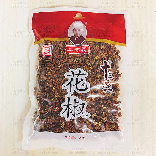 prickly ash 王守义花椒55g