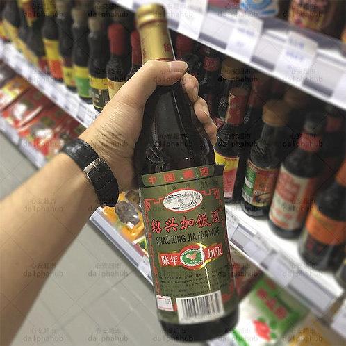Yellow Wine 绍兴鉴湖加饭酒黄酒600ml