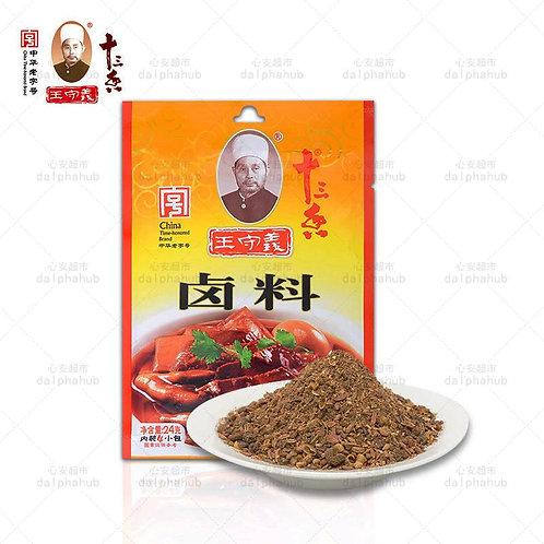 Wang Shouyi Shisanxiang marinade 24g 王守义十三香卤料24g