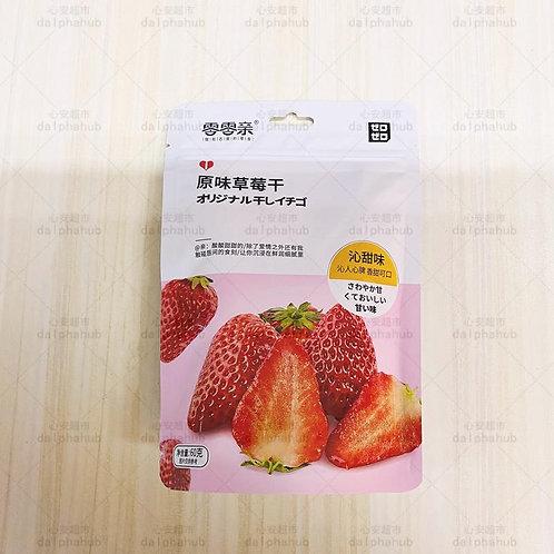 Dried Strawberry 零零亲原味草莓干60g
