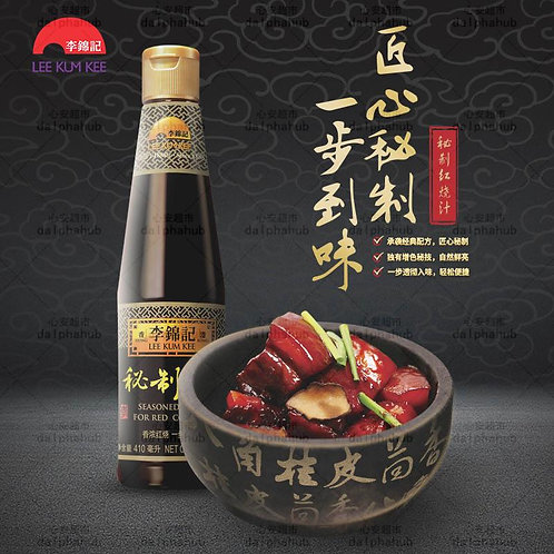LEE KUM KEE Braised sauce 李锦记秘制红烧汁410ml