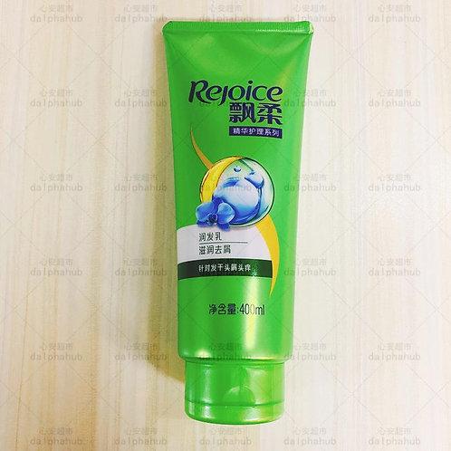 Rejoice shampoo 飘柔滋润去屑润发乳400ml