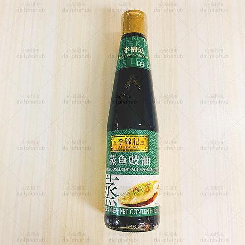 Lee kum kee seasoned soy sauce 李锦记蒸鱼豉油410ml