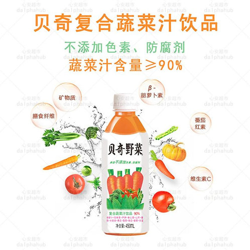 Carrot and wild vegetable juice 贝奇胡萝卜野菜汁460ml