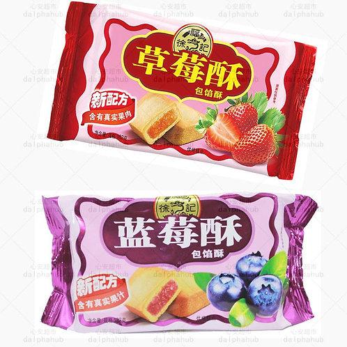 Pastry cake 徐福记蓝莓/草莓/凤梨酥182g