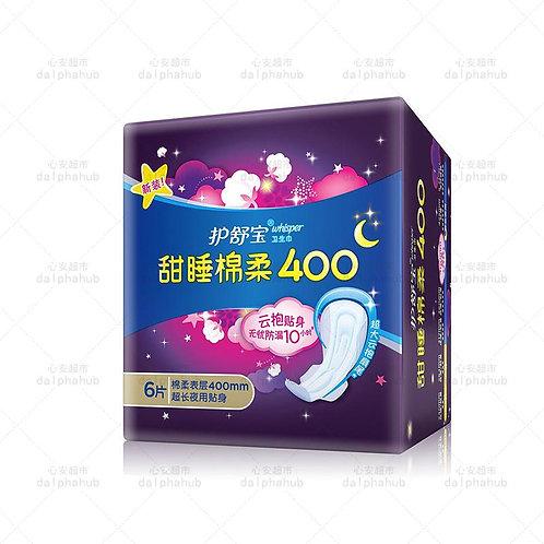 Sweet sleep cotton soft 400mm 6 pieces 护舒宝甜睡棉柔400mm6片装
