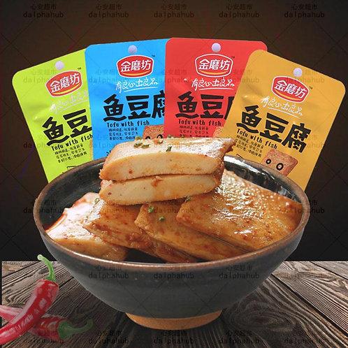 Fish tofu 金磨坊鱼豆腐多口味22g