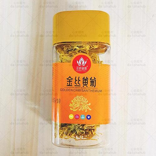 Golden Chrysanthemum 花的瑜伽金丝黄菊
