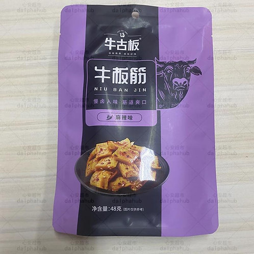 Spicy Cow ribs plate 牛古板牛板筋麻辣味48g