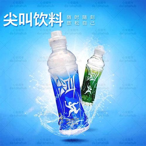 Sports drinks 尖叫运动饮料多口味550ml
