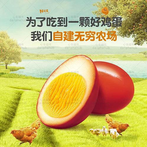 Marinated egg 30g 无穷农场香卤鸡蛋