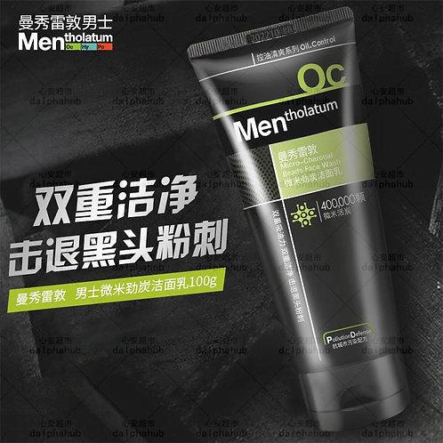 Mentholatum facial cleanser for men 曼秀雷敦男士微米劲碳/活炭深层洗面奶100g