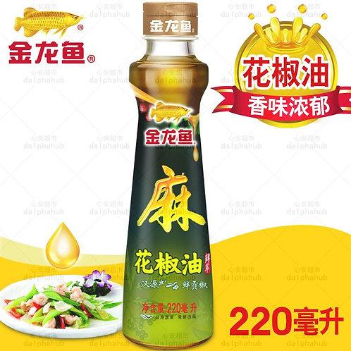zanthoxylum oil 金龙鱼花椒油220ml