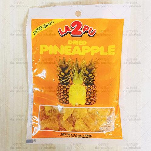 Dried Pineapple 菠萝干100g