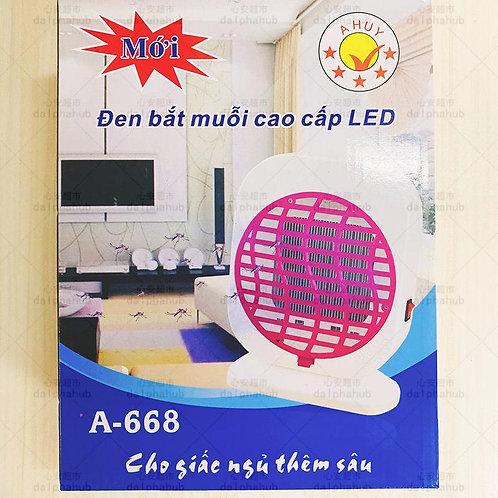 Mosquito Lamp 高效灭蚊灯