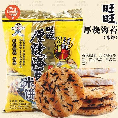 Wangwang Rice crackers with seaweed 旺旺厚烧海苔米饼118g