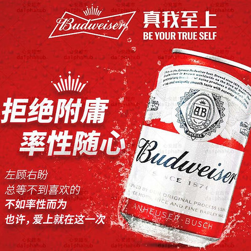 Budweiser 美国百威啤酒罐装330ml